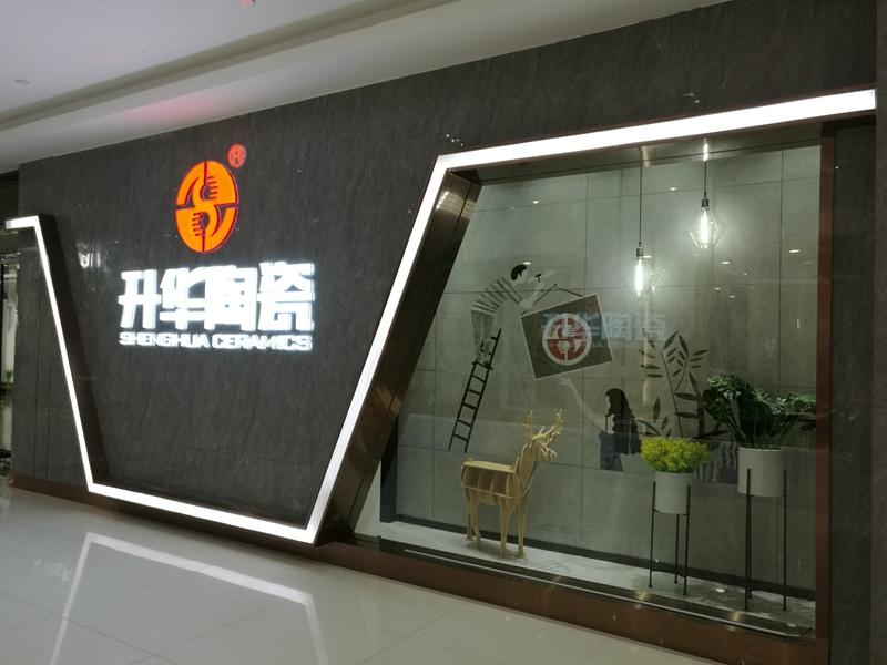 江苏南通旗舰店 (2)