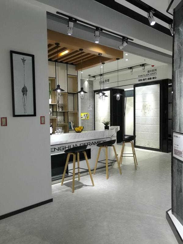 江苏南通旗舰店 (4)