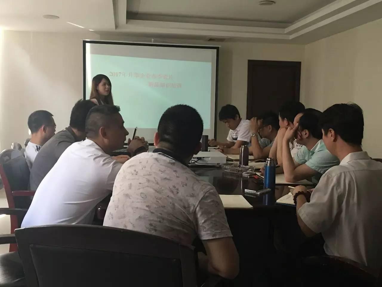 升华陶瓷春季新品知识培训会议成功开展!