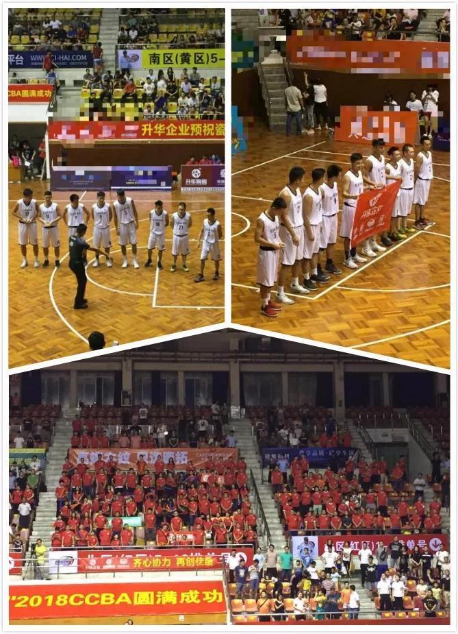 2018年CCBA篮球赛,升华陶瓷企业首战告捷