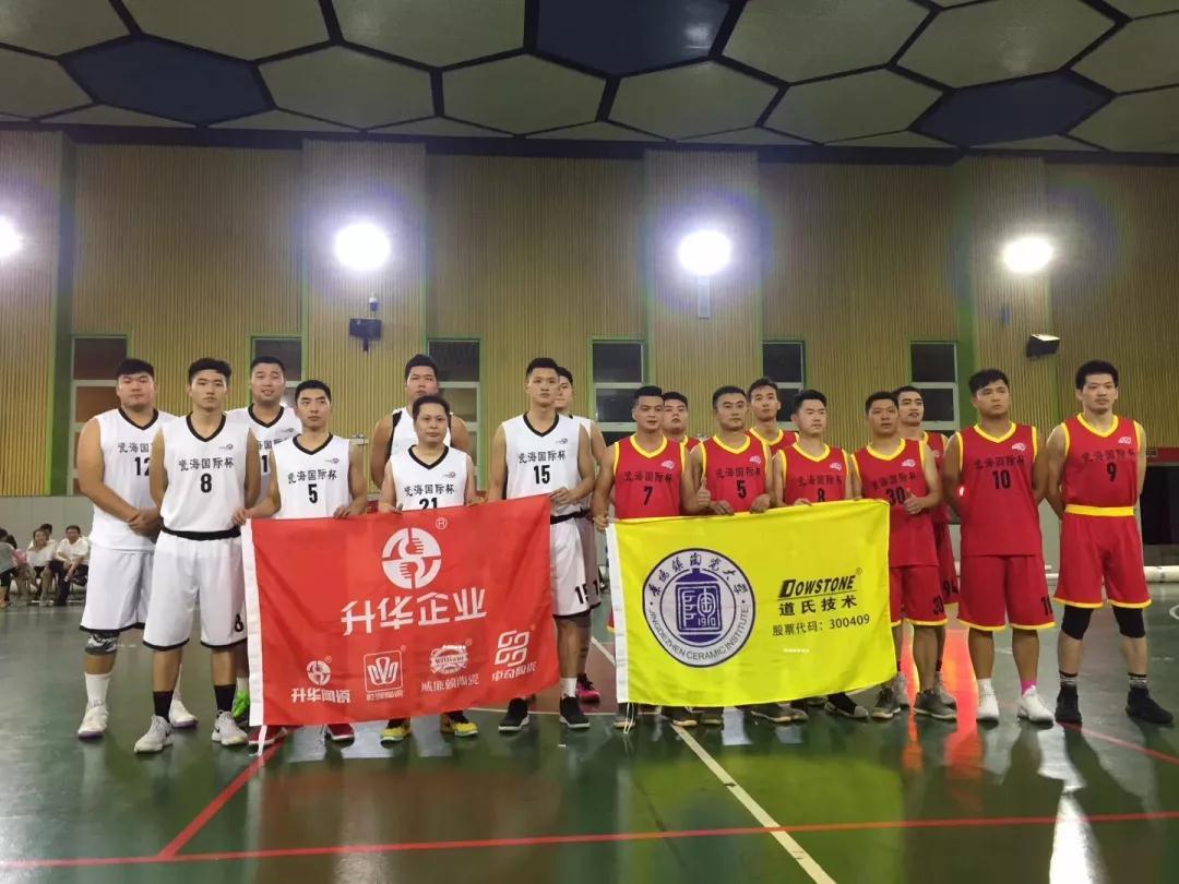 2018年CCBA篮球赛,升华陶瓷企业实力进军8强!