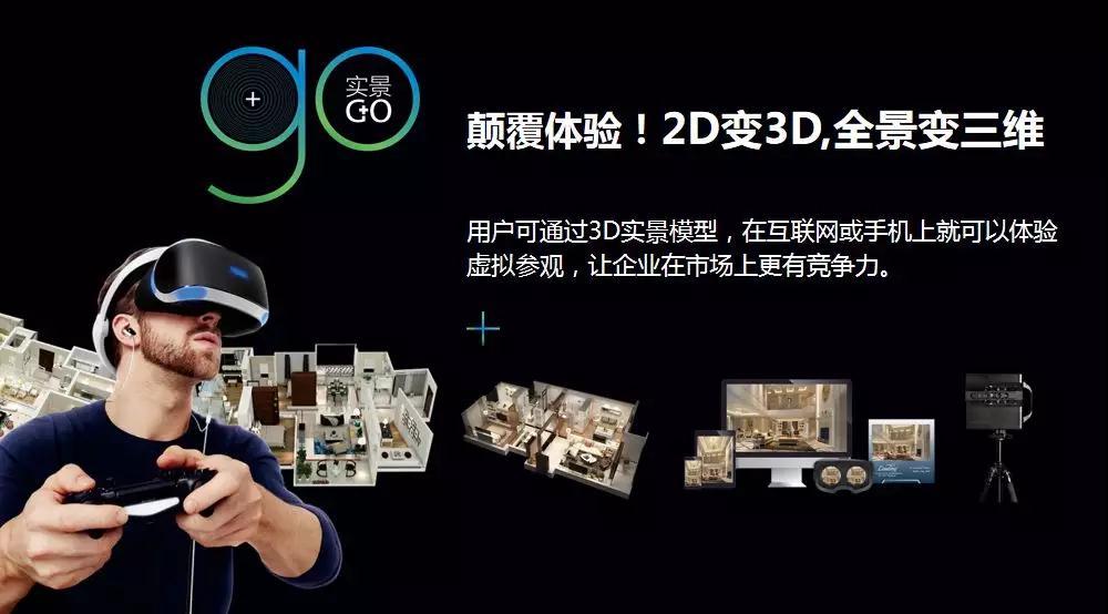 AR实景体验|升华陶瓷生活艺术馆带你线上畅游实景!