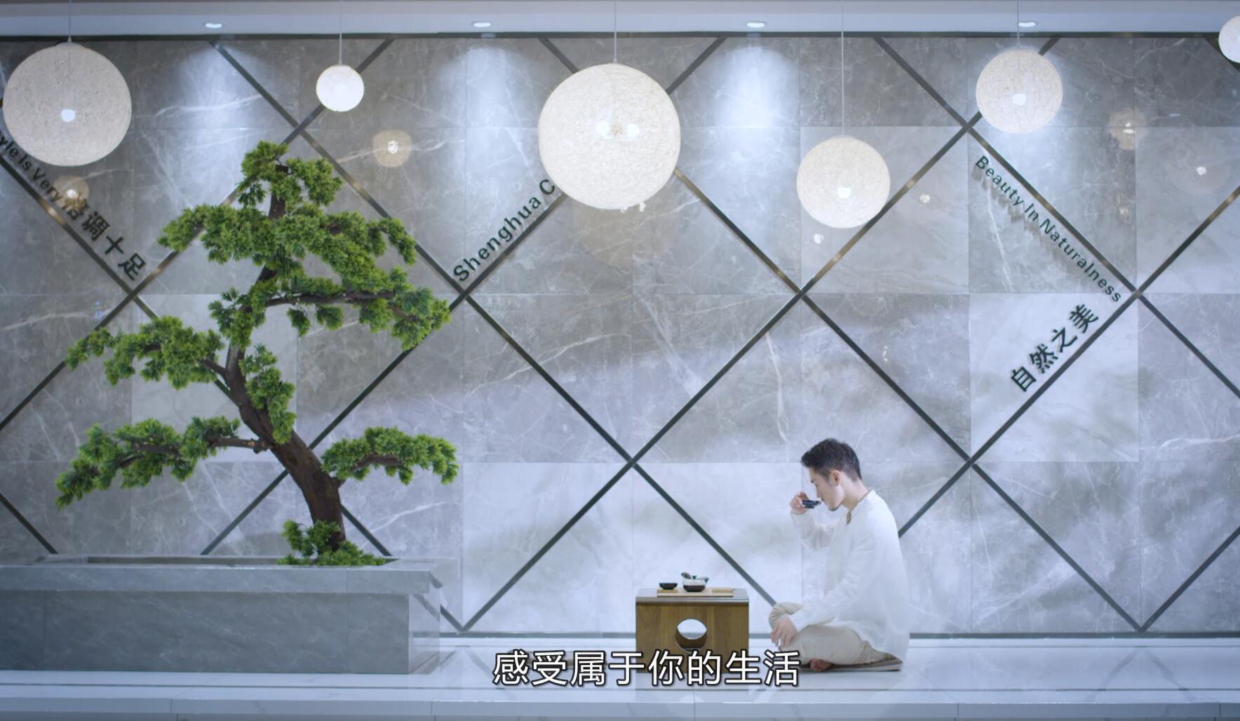 升华陶瓷品牌新宣传片震撼来袭,年度巨作亮点抢先看!
