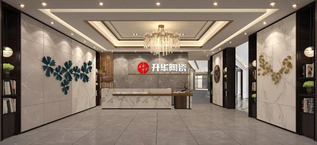 惊艳视界·现代新中式 | 升华陶瓷2019品牌VI全新升级