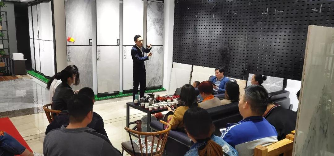 学无止境,智见终端——2019升华陶瓷河北联动培训会议成功举行!