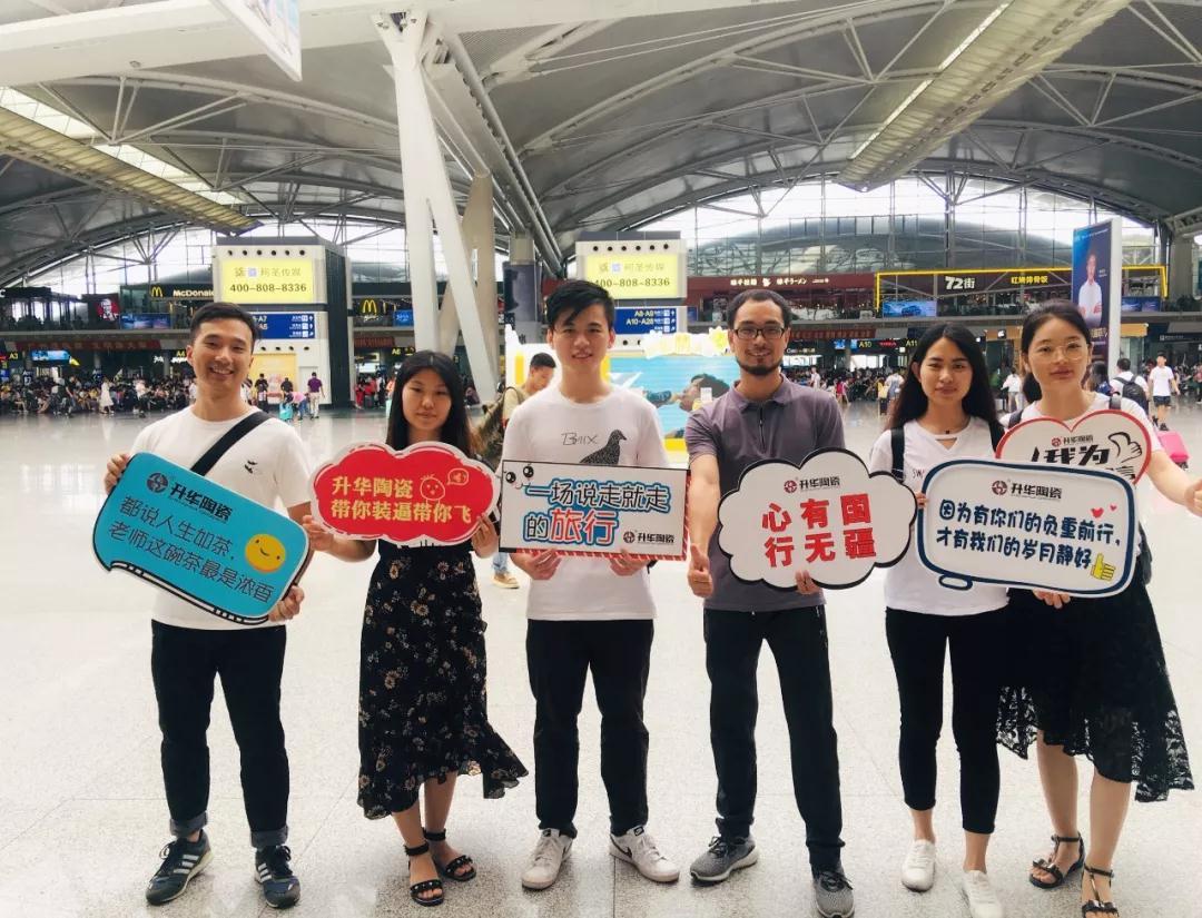 高铁站送温暖行动|升华陶瓷复兴号高铁列车全新广告8月1日即将霸屏上线