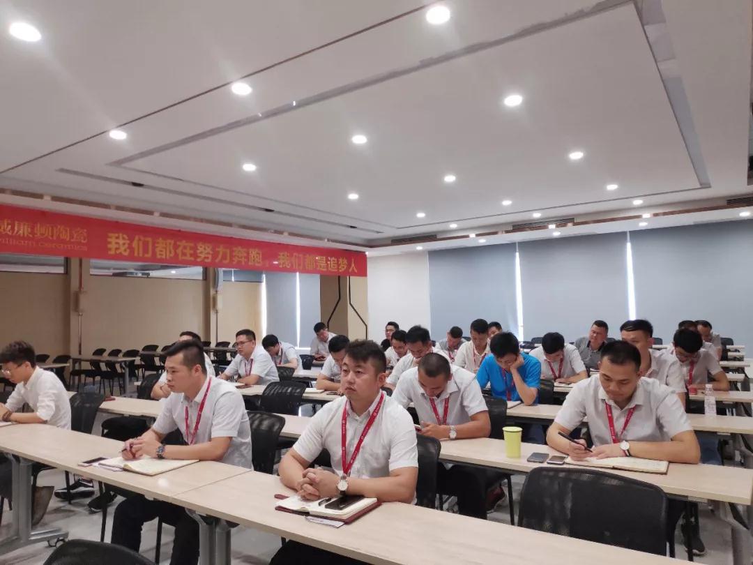 升华陶瓷7月培训月报 | 打造优秀团队,共创企业辉煌!
