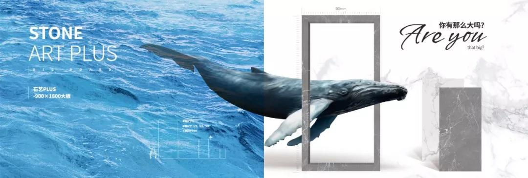 升華陶瓷 | 900×1800石藝PLUS大板,演繹簡約雅致家居!