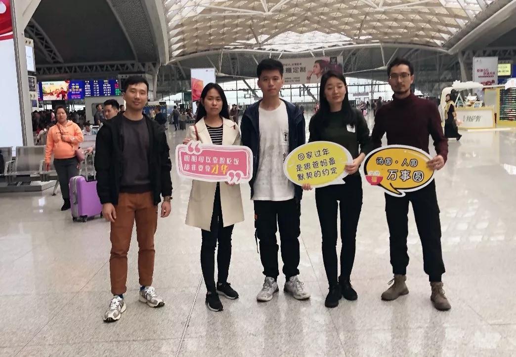 升华陶瓷 | 高铁站暖心活动,温暖春节回家路!