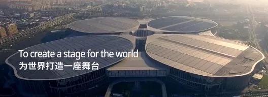升华陶瓷政府工程风采展——上海国家会展中心