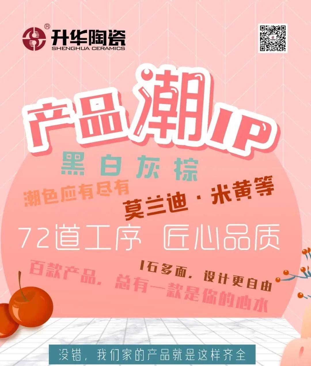 升华陶瓷 | 实力见证:上海浦东国际机场工程案例赏析!