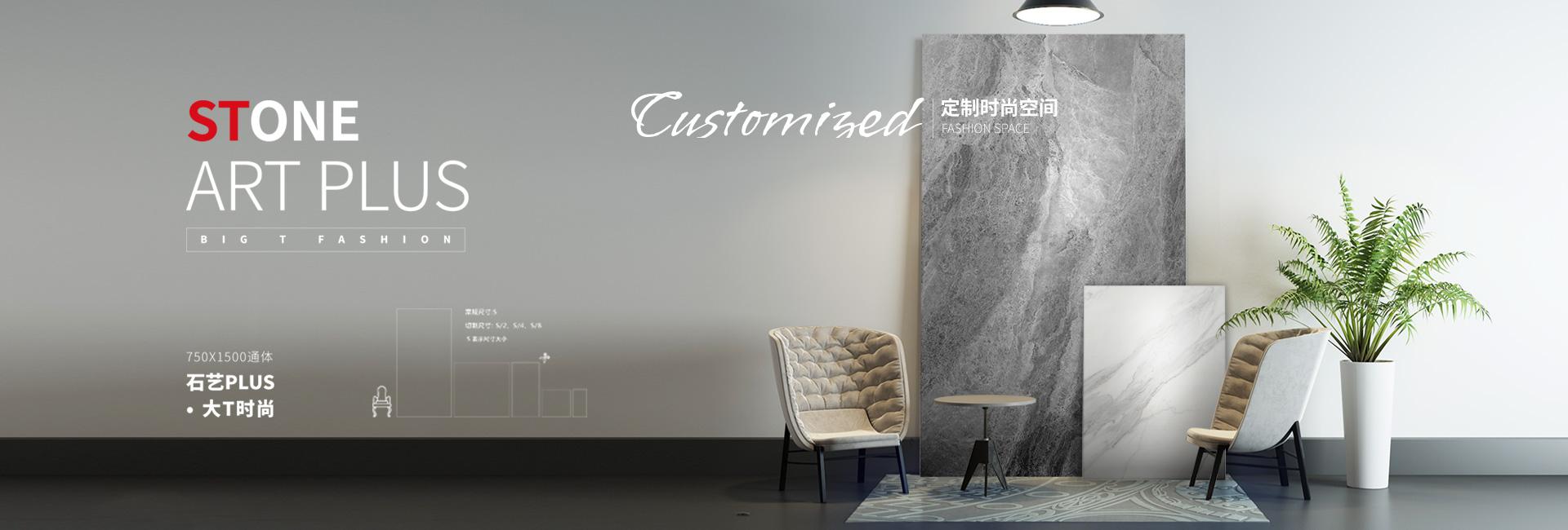 升华陶瓷750x1500mm大板,至IN格调,演绎轻奢居室美学!
