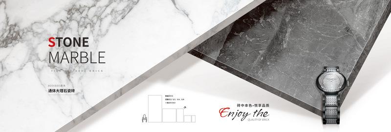 升华陶瓷800X800MM无限连纹新品,以连纹设计造就大美视觉!