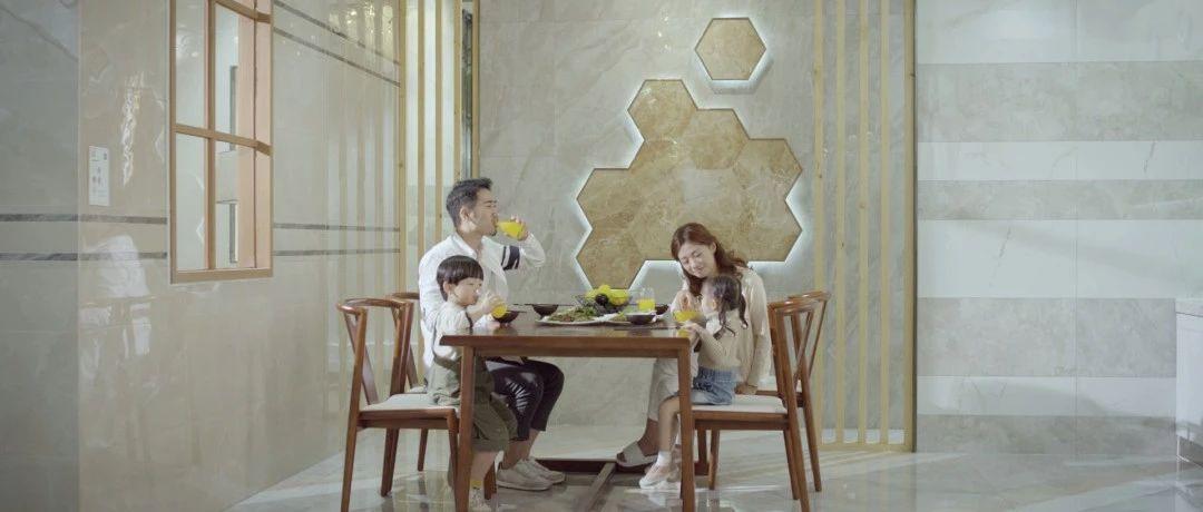 好物分享丨升华岩板餐桌,给你想要的家庭仪式感~