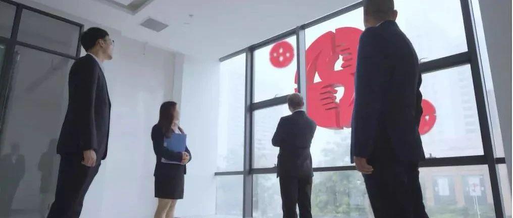 升华陶瓷 | 23年品牌新高度,不断续写新传奇~