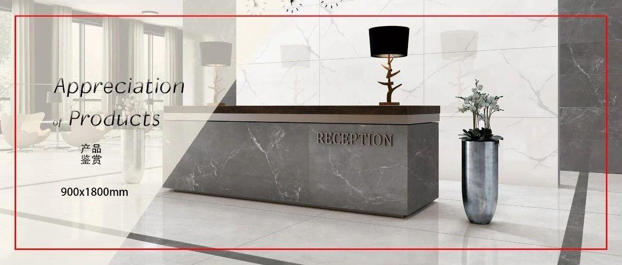 900x1800mm石艺plus大板,为热爱生活的你,带来有趣的美好家居环境