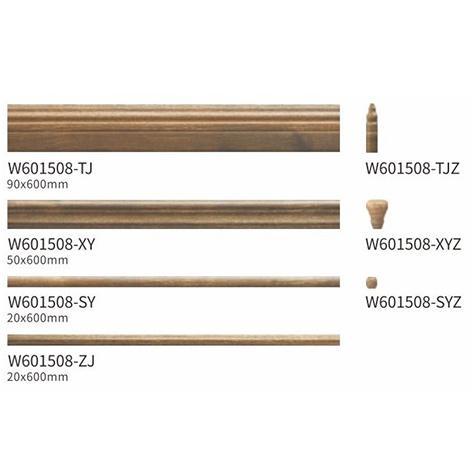W601508配件