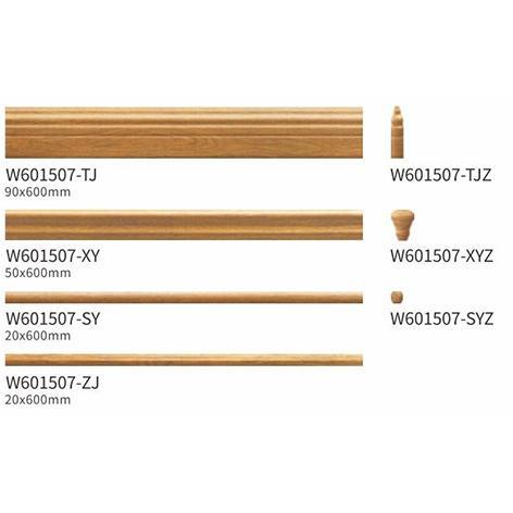 W601507配件