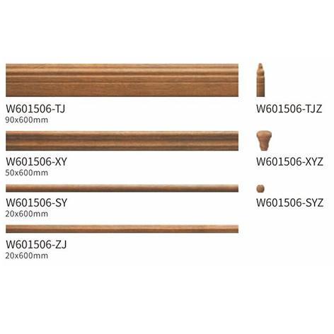 W601506配件