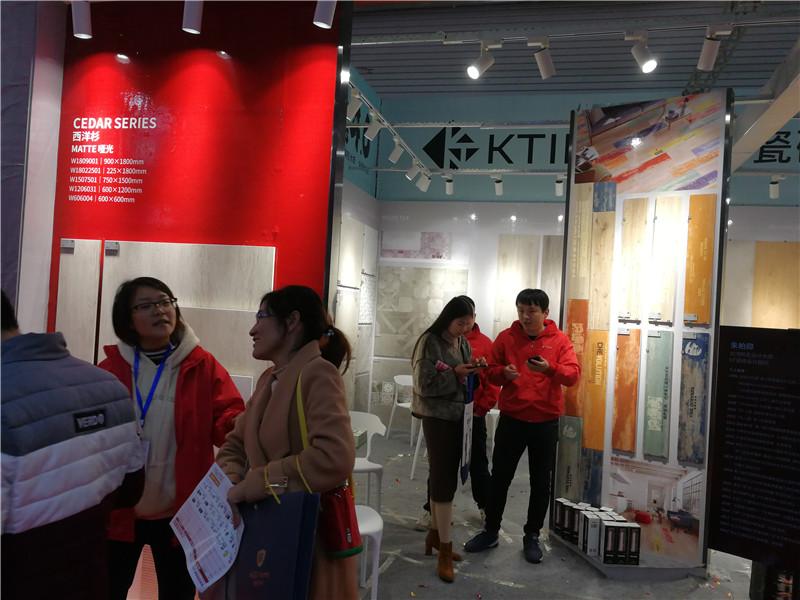 KT瓷砖长沙安团家博会完满落幕,引领品味生活!