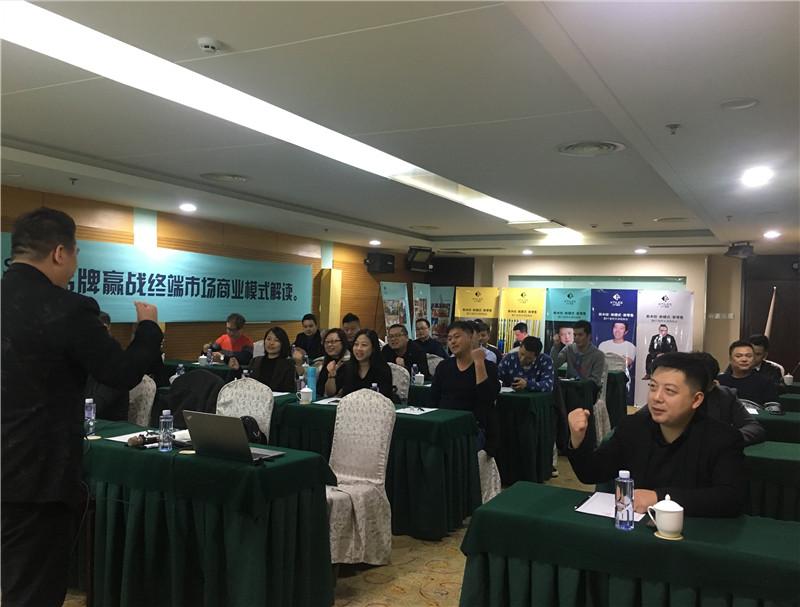 《新木纹·新模式·新零售》KT瓷砖品牌战略分享会天津站圆满成功!