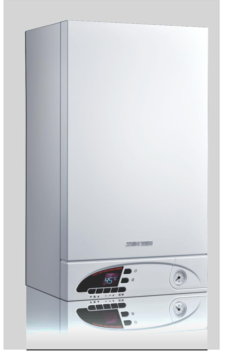 悦度系列ES02A壁挂炉 机身尺寸:740×420×320mm