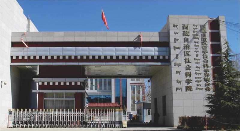 西藏自治區社會科學院家用燃氣壁掛爐應用案例效果