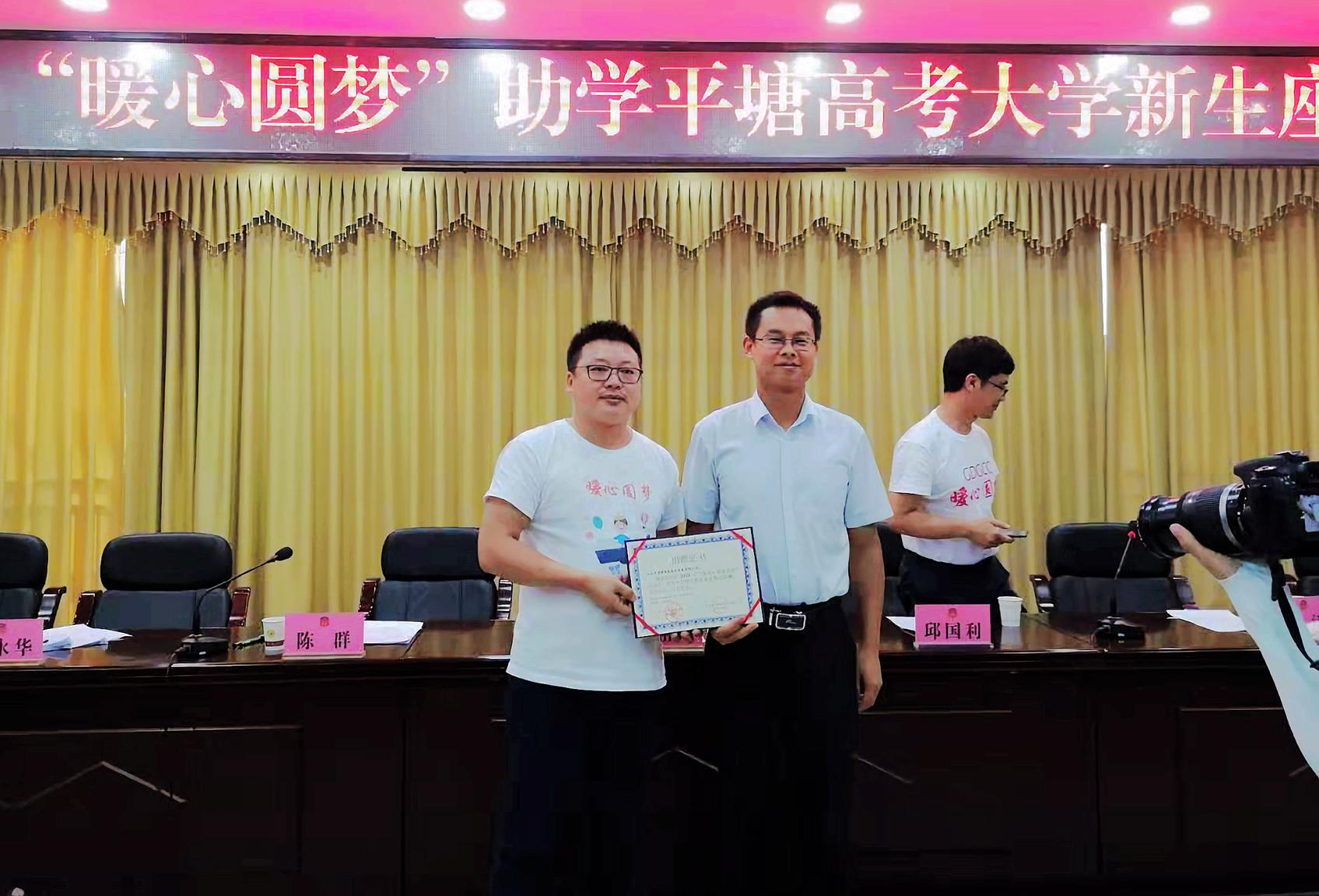 """2019年贵州平塘""""暖心·圆梦助学""""家用燃气壁挂炉应用案例效果"""