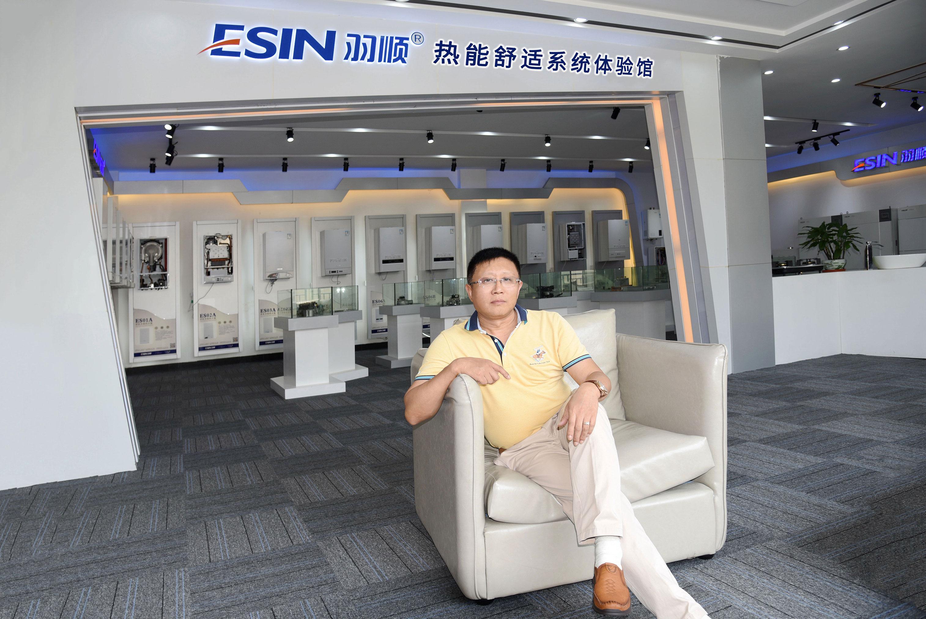 慧聪暖通专访丨羽顺薛江:雏鹰展翅 羽顺新五年计划启航
