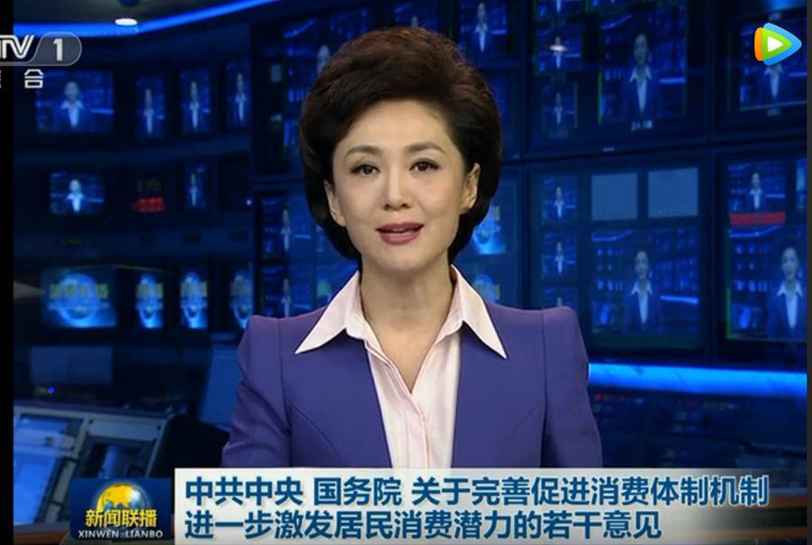 """国务院新政促消费升级,壁挂炉行业再迎""""风口""""!"""