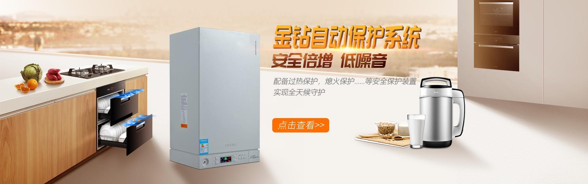 长江中下游地区典型户式燃气壁挂炉采暖系统研究
