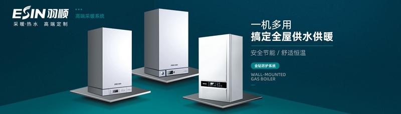 羽顺再获肯定 连续三年广东质量检验稳定合格产品