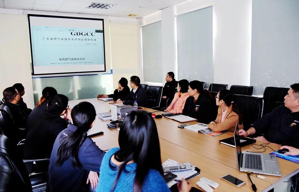 广东优质T-GDGCC 5-2018标准羽顺宣贯会