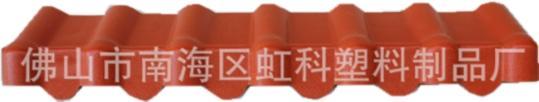 100型滴水板(新)