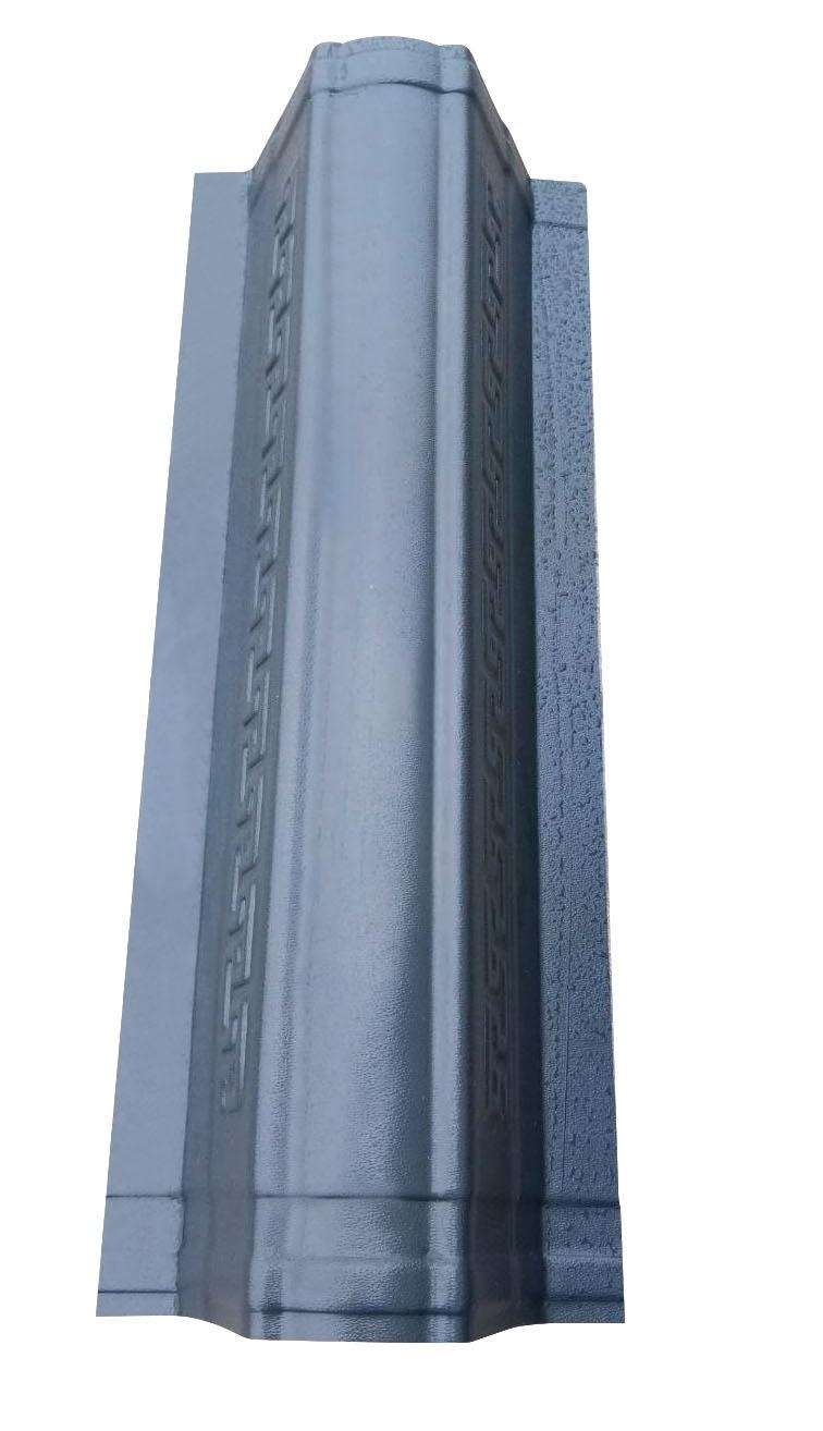 直边斜脊瓦(长款)