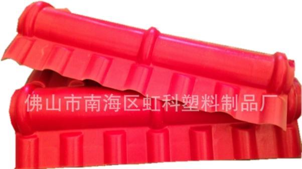 合成树脂瓦安装中需要做好防水细节