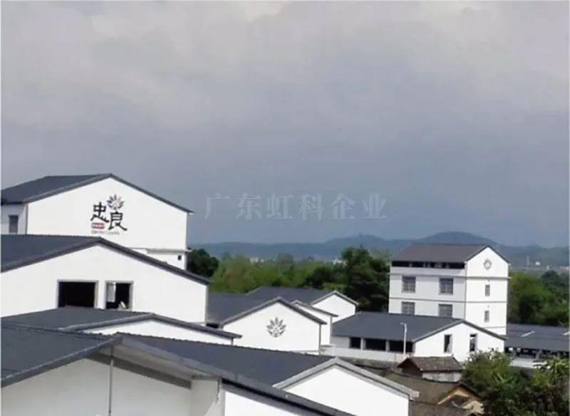 广东虹科丨祝贺希望工程实施31周年,优质屋面瓦始终助力农村新改造!