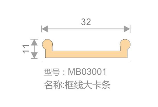 框线大卡条-MB03001-全屋整装竹木纤维板效果图