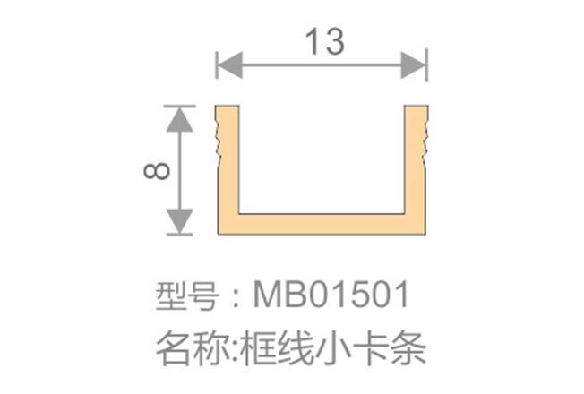 框线小卡条-MB01501-全屋整装竹木纤维板效果图