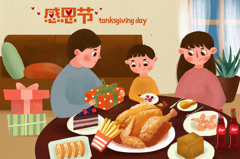 伟亚门窗丨感恩节,唯有爱与生活不可辜负、不能将就!