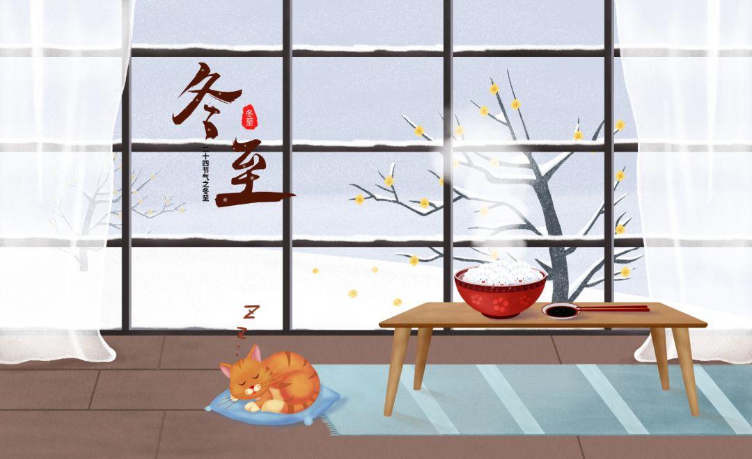 伟亚门窗丨冬至情亦至,天寒心未寒!团圆,让温暖幸福如期而至!