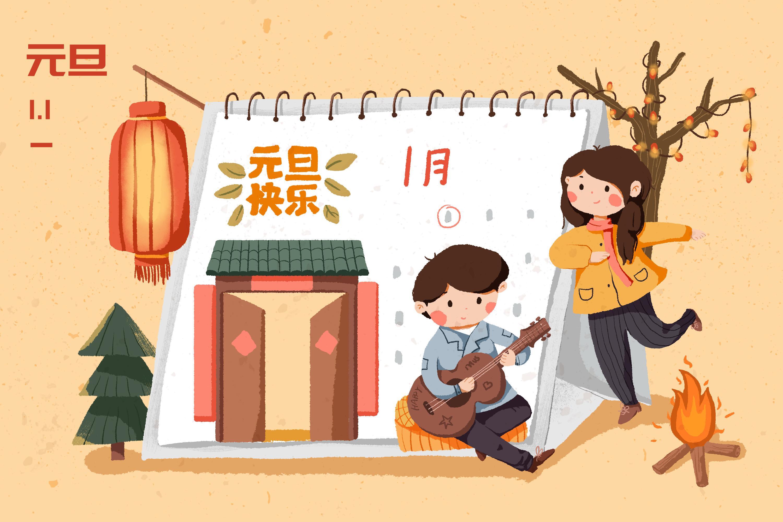 元旦快乐丨伟亚门窗陪您共度三餐四季,进阶美好新生活!