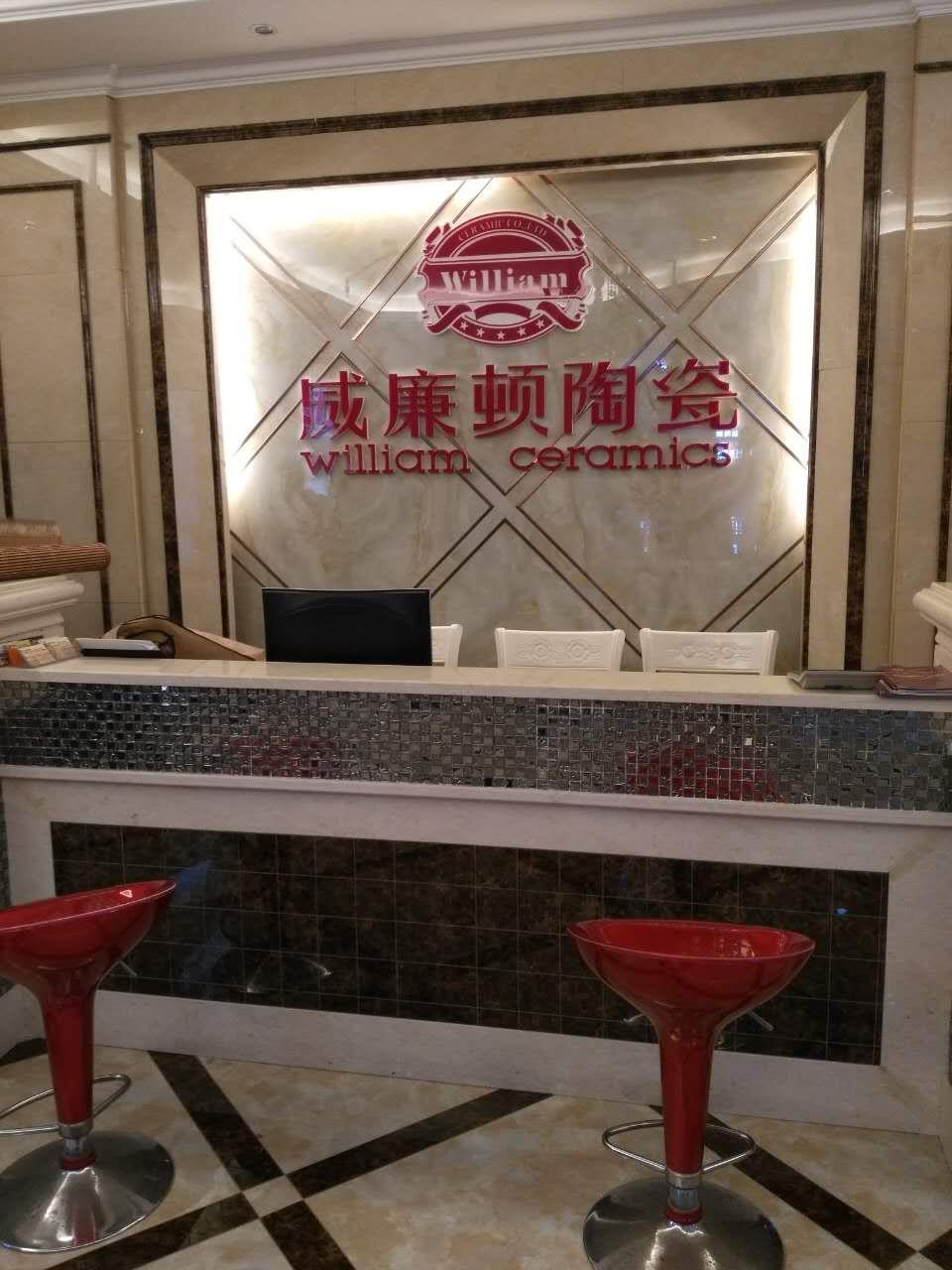 衢宁陶瓷优秀经销商专访|他跟着衢宁合力拼搏了15年