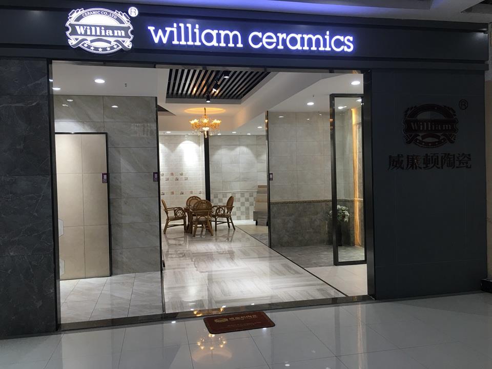 威廉顿陶瓷沈阳店 (2)