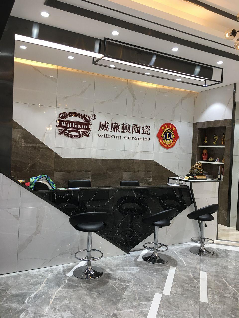 威廉顿陶瓷沈阳店 (7)