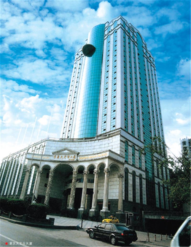 重庆天文台大厦